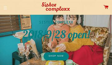 中島姉妹が手がけるファッションブランド、「Sister Complexx」が2018年9月28日Open!